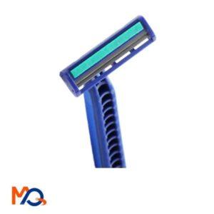 Rasoir Gilette blue II plus